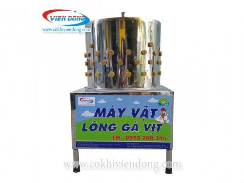 may-vat-long-ga-vit-vien-dong
